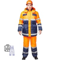 Костюм зимний Спектр-2 куртка и полукомбинезон (размер 56-58, рост 170-176)