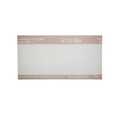 Кольцо бандерольное нового образца номинал 100 рублей (40х76 мм, 500 штук в упаковке)