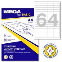Этикетки самоклеящиеся Promega label basic эконом 48.5х16.9 мм белые (64 штуки на листе А4, 50 листов в упаковке)