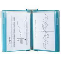 Демосистема настенная А4 10 панелей синего цвета Tarifold Candy line