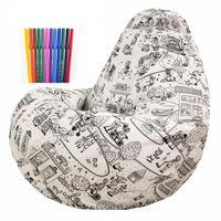 Кресло-мешок Раскраска (ткань жаккард)
