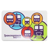 Чехол для карт ДПС Транспорт из ПВХ разноцветный (2802.ЯК.Т)
