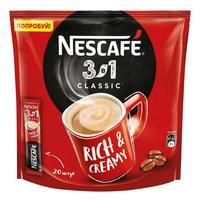 Кофе порционный растворимый Nescafe 3 в 1 Классик 20 пакетиков по 14.5 г