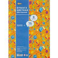 Бумага цветная №1 School Отличник (А4, 16 листов, 8 цветов, газетная)