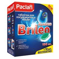 Таблетки для посудомоечных машин Paclan Brileo Classic (промоупаковка, 100+10 штук)
