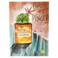Альбом для акварели Kroyter Flower А3 10 листов