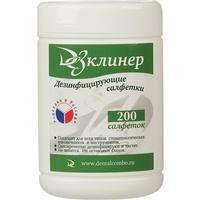 Салфетки влажные ДезКлинер дезинфицирующие (200 штук в упаковке)