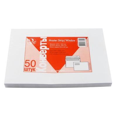 Конверт BusinessPost C4 100 г/кв.м белый стрип с внутренней запечаткой с левым окном (50 штук в упаковке)