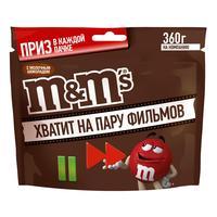 Драже M&M's с шоколадом 360 г