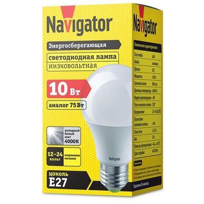 Лампа светодиодная Navigator 10 Вт Е 27 грушевидная 4000 К нейтральный белый свет