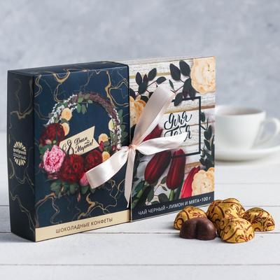 Подарочный набор шоколадных конфет Фабрика счастья С 8 Марта 200 г + чай черный с лимоном и мятой 100 г