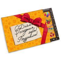 Подарочный набор порционного шоколада Chokocat С Днем Рождения 100 г
