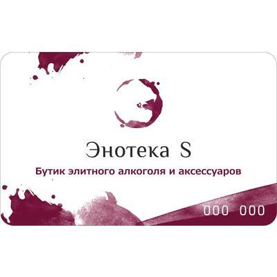 Карта подарочная Энотека S номиналом 1000 рублей