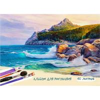 Альбом для рисования Проф-пресс Рисунок океана А4 40 листов