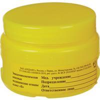 Упаковка для сбора медицинских отходов Олданс класс Б желтая 0.5 л