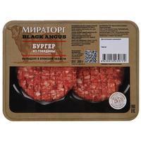 Котлеты для бургеров Мираторг говяжьи 200 г