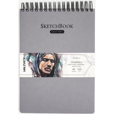 Скетчбук для графики Малевичъ GrafArt серый 210х290 мм 80 листов
