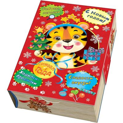 Новогодний сладкий подарок Книга с тигрятами 400 г (с купоном)
