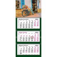 Календарь  квартальный трехблочный настенный 2022 год Ретро Велосипед  (330х730 мм)