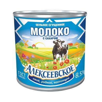 Молоко сгущенное Алексеевское с сахаром 8.5% 380 г