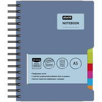 Бизнес-тетрадь Attache Selection Office book А5 200 листов синяя в клетку 5 разделителей на спирали (180х210 мм)