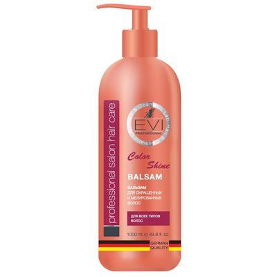 Бальзам-ополаскиватель EVI Professional Интенсивный уход для окрашенных и мелированных волос 1 л
