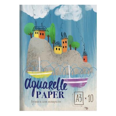 Папка для рисования акварелью Kroyter Пейзаж А3 10 листов
