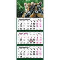 Календарь квартальный трехблочный настенный 2022 год Символ года Тигрята  (305х675 мм)