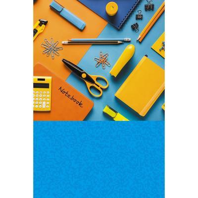 Блокнот Listoff Яркий офис А5 80 листов в клетку на сшивке (145x210 мм)