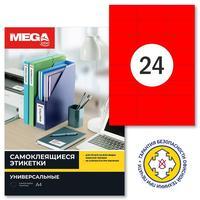Этикетки самоклеящиеся Promega label красные 70x37 мм (24 штуки на листе A4, 100 листов в упаковке)