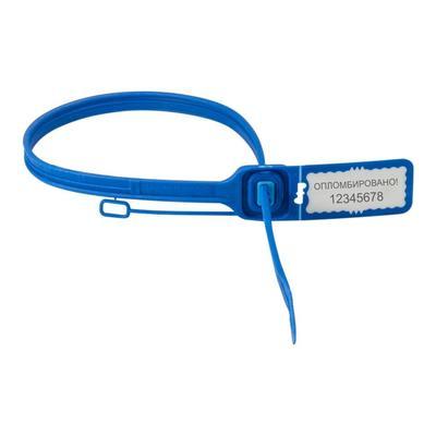 Пломба мешковая номерная Дракон-Про одноразовая 340 мм синие (100 штук в упаковке)