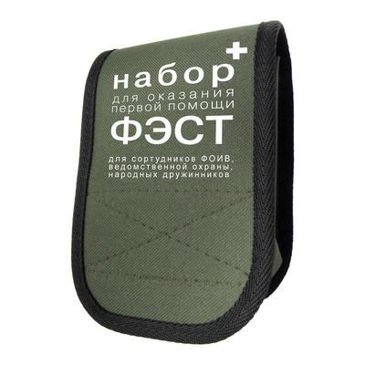 Набор для оказания первой помощи сотрудниками ФЭСТ ФОИВ (сумка текстильная)