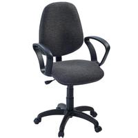 Кресло офисное Easy Chair 322 серое (ткань, пластик)