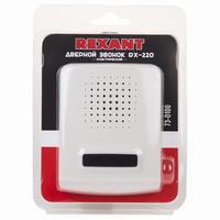 Звонок дверной электрический Rexant (73-0100)