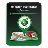 Программное обеспечение Навител Навигатор Балканы (NNBalk)