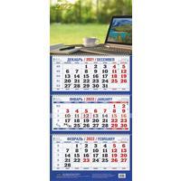 Календарь квартальный трехблочный настенный 2022 год Офис (310х685 мм)