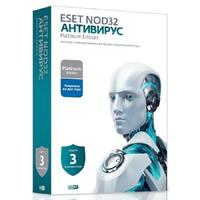 Антивирус Eset NOD32 Антивирус Platinum Edition база для 3 ПК на 24 месяца (NOD32-ENA-NS(BOX)-2-1)
