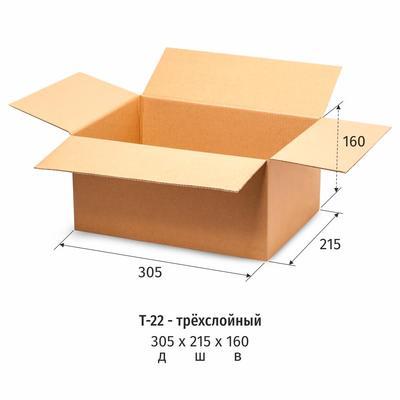 Гофрокороб 305х215х160 мм Т-22 бурый (10 штук в упаковке)