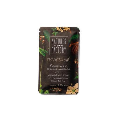 Шоколад Natures own factory горький с гречишным чаем 61% какао 20 г