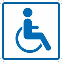 Знак безопасности Доступность объекта для инвалидов, передвигающихся на колясках (150х150 мм, пластик)