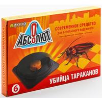 Средство от насекомых Абсолют От тараканов приманка (6 штук в упаковке)