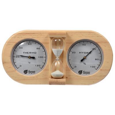 Термометр с гигрометром Банные штучки Банная станция с песочными часами 27x13.8x7.5 см