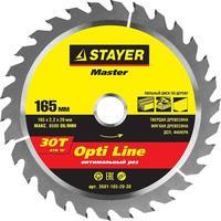 Диск пильный по дереву Stayer Opti Line 165х20 мм 30T (3681-165-20-30)