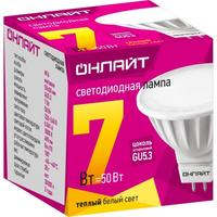 Лампа светодиодная ОНЛАЙТ 7 Вт GU5.3 рефлектор 3000 К теплый белый свет
