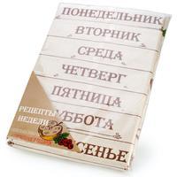 Набор полотенец хлопковых Рецепты недели 34х61 см 8 штук в упаковке