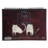 Альбом для рисования Kroyter А5 40 листов
