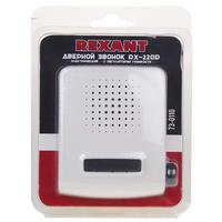Звонок дверной электрический Rexant с регулятором громкости (73-0110)