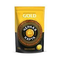 Кофе растворимый Черная карта Gold 150 г (пакет)