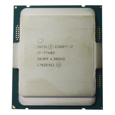 Процессор Intel Core i7 7740X box (BX80677I77740X)