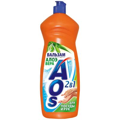Средство для мытья посуды AOS Алоэ вера 900 мл